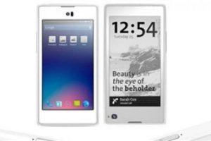 İki ekranlı telefon