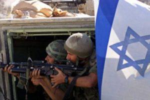 İsrail Filistin'i yasakladı