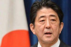 Japonya Başbakanı Türkiye'ye geliyor