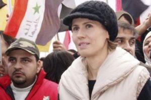"""""""Esma Esad İran'da"""""""