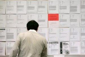 İşsizlik maaşı başvuruları 5 yılın dibinde