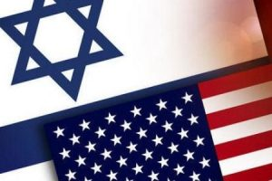 AB'den İsrail'e darbe