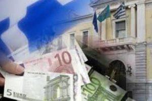 Yunanistan'ın sermaye açığı kapatılabilir