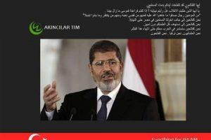 Mısır'daki askeri cuntaya 'sanal darbe'