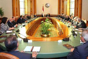 Mısır ekonomisi Genzuri'ye emanet