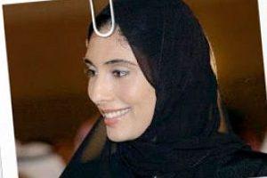 Dubai Emiri'nin kızı öyle bir şey yazdı ki..