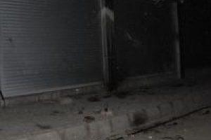 PKK yandaşları alışveriş merkezine saldırdı