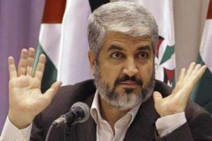 Hamas'tan Mısır açıklaması