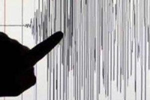 17 Ağustos depreminin yıl dönümünde Bursa'da deprem