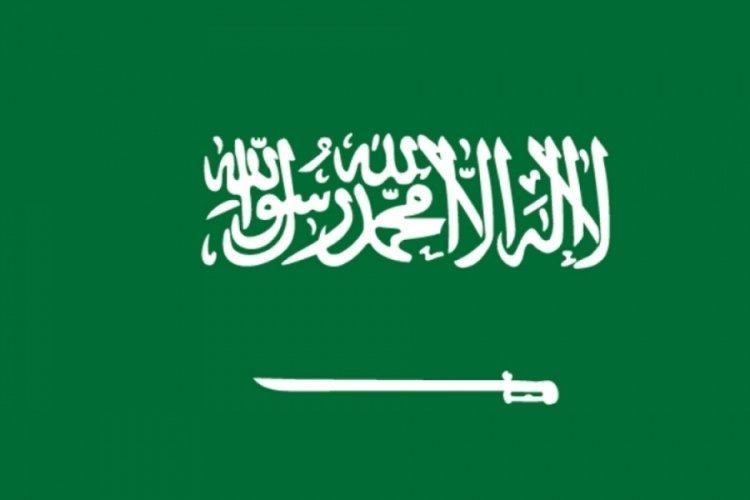 Suudi Arabistan'ın dev projesi!
