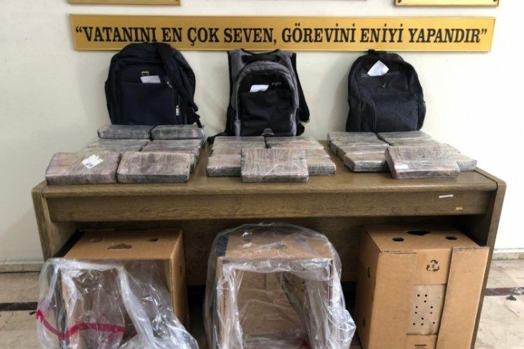 Mersin Limanı'nda uyuşturucu operasyonu! 30 kilo kokain ele geçirildi