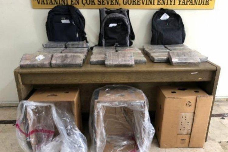 İspanya aktarmalı olarak Türkiye'ye gelen konteynerde 30 kilogram kokain ele geçirildi