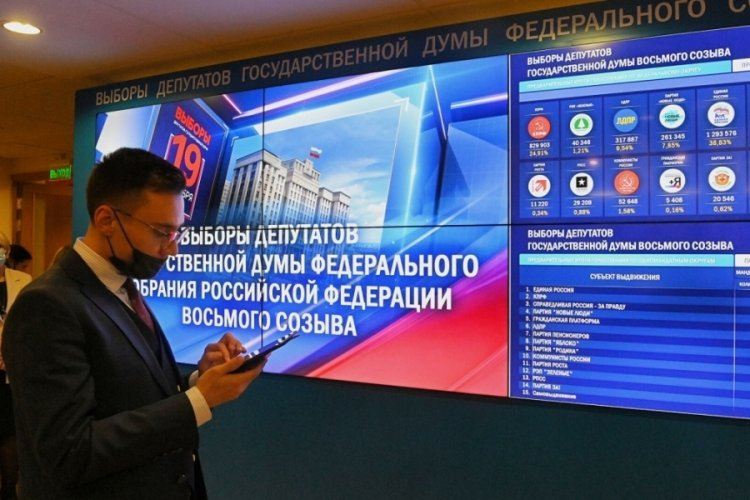 Rusya'daki Duma seçimlerinde verilen oyların yüzde 10'u sayıldı!